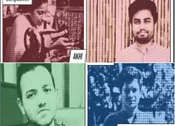 চার বাংলাদেশিকে 'রিয়েল লাইফ হিরো' হিসেবে স্বীকৃতি দিলো জাতিসংঘ