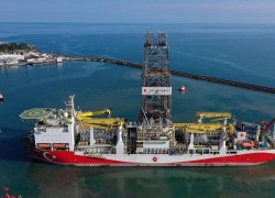TURKEY ANNOUNCES HISTORIC GAS DISCOVERY