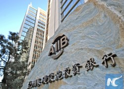 CHINA-BACKED AIIB APPROVES $100 MILLION LOAN TO BANGLADESH TO FIGHT COVID-19
