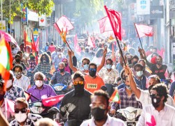 Opposition hold rallies protesting