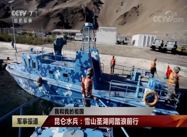 ভারত সীমান্তে চীনের অভ্যন্তরীণ নৌবাহিনীর তৎপরতা জোরদার