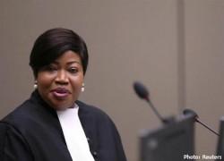 US BLACKLISTS ICC PROSECUTOR OVER AFGHANISTAN WAR CRIMES PROBE