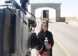 পাকিস্তানে পিটিভির নারী সাংবাদিককে গুলি করে হত্যা