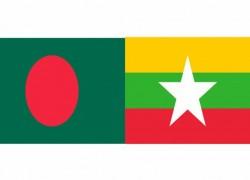 MYANMAR AMBASSADOR SUMMONED OVER MILITARY MOVEMENT NEAR BORDER
