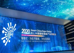 What decoupling? US tech executives line up to speak at China expo