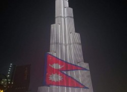 Burj Khalifa lights up Nepali flag to celebrate Nepal's Constitution Day