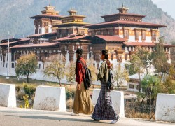 Bhutan issues first sovereign bond to meet increasing fiscal financing needs