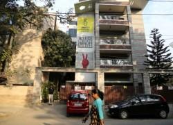 মোদি সরকারের 'প্রতিশোধ': ভারতে বন্ধ হচ্ছে অ্যামনেস্টির কার্যক্রম