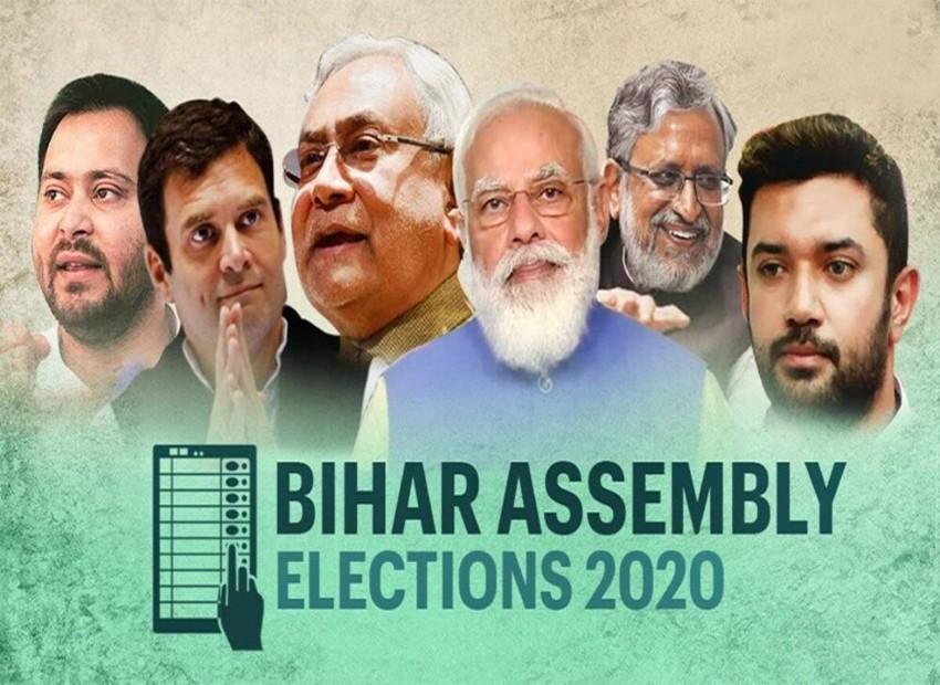 Bihar elections: BJP uses the corona vaccine bait
