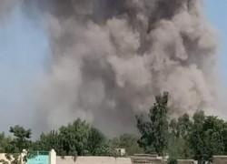 CAR BOMB EXPLOSION KILLS 15 IN NANGARHAR