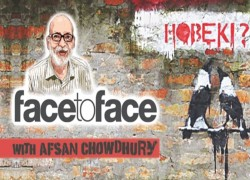 F2F with Afsan Chowdhury. This week's guest Yubaraj Ghimire from Nepal.