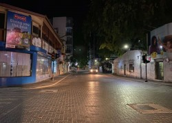 Maldives' state of public health emergency extended by another month