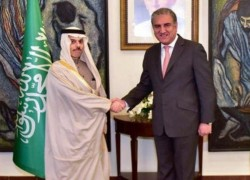 PAKISTAN REAFFIRMS SUPPORT TO SAUDI ARABIA AGAINST ANY THREAT