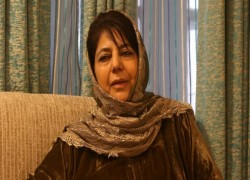 FORMER JAMMU AND KASHMIR CHIEF MINISTER MEHBOOBA MUFTI FREED AFTER 14 MONTHS IN DETENTION