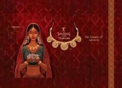 হিন্দু কট্টরপন্থীদের আক্রোশে ভারতে শীর্ষ জুয়েলারি প্রতিষ্ঠানের বিজ্ঞাপন প্রত্যাহার