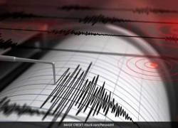 7.5 MAGNITUDE EARTHQUAKE NEAR ALASKA TRIGGERS SMALL TSUNAMI WAVES