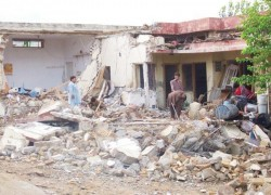 AT LEAST SIX PEOPLE INJURED IN KARACHI EXPLOSION