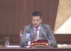 PARLIAMENT SPEAKER RAHMANI HEADS TO PAKISTAN TO DISCUSS PEACE