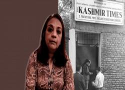 সরকারের বিরুদ্ধে লেখাই কাল হয়েছে: সম্পাদক, কাশ্মীর টাইমস