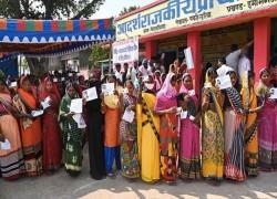 ভারতের বিহার রাজ্যে প্রথম দফার নির্বাচন অনুষ্ঠিত