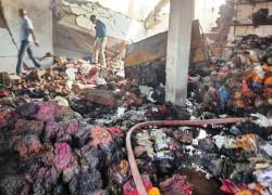 MAJOR BLAST IN AHMEDABAD FACTORY KILLS 9