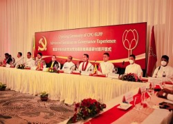 CHINESE COMMUNIST PARTY AND SLPP HOLD JOINT SEMINAR ON GOVERNANCE