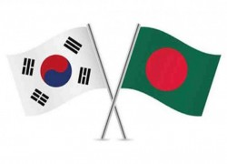 KOREA PROVIDES $ 1 MN TO UNICEF TO ADDRESS HUMANITARIAN CHALLENGES IN BANGLADESH