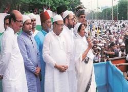 পশ্চিমবঙ্গে মুসলিম রাজনীতির উত্থান
