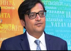 ARNAB GOSWAMI GRANTED INTERIM BAIL BY SUPREME COURT IN 2018 ABETMENT OF SUICIDE CASE
