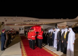 US military says it flew terminally ill Bahrain PM to Minnesota