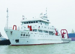 India worries as Chinese research vessels in Sri Lankan waters