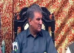 UNITY ONLY WAY TO DEFEAT INDIA'S PLANS: QURESHI