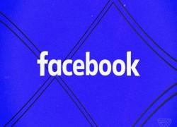 FACEBOOK AUTHORITIES TO SUE FACEBOOK.COM.BD