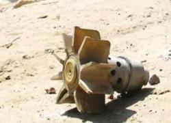 SEVEN CIVILIANS KILLED IN 'TALIBAN' MORTAR ATTACK IN KUNDUZ: MOD
