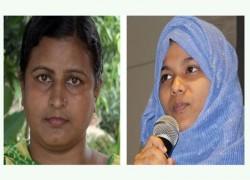 BBC 100 WOMEN 2020: 2 BANGLADESHIS ON THE LIST