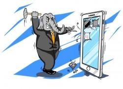 Global Times: Wider India app ban means darker days for investors