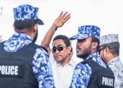 Maldives'' court orders additional time to be provided for ex-pres to review case docs