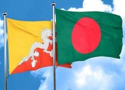 বাংলাদেশ-ভুটান পিটিএ স্বাক্ষর: সহযোগিতার ক্ষেত্র সম্প্রসারিত হোক