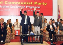 Nepal Communist Party split: Divided they fall, united they will win