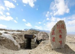 China's highest military post at border with India revealed