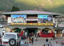 Bhutan's film industry incurs a loss of Nu 90 million