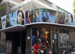 Cinemas in Bhutan to reopen Monday with strict guidelines in place