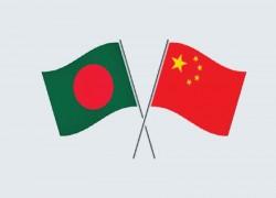 যৌথ বিনিয়োগে সম্ভাবনা দেখছে বাংলাদেশ-চীন