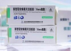 CHINA TO DONATE 300,000 VACCINE DOSES TO SRI LANKA