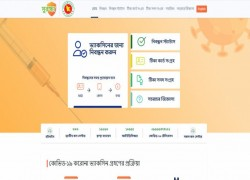 BANGLADESH COVID 19: ALREADY 1,000 PEOPLE REGISTERED ON SUROKKHA APP FOR VACCINE
