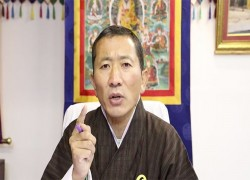 Bhutan PM to be among the first to take Covid-19 vaccine