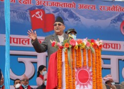 Nepal: PM Oli on spree to inaugurate and award projects despite leading caretaker Cabinet