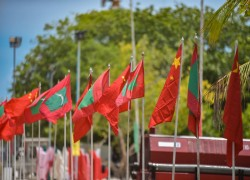 China stands firm with Maldives- All along the way of Multilateralism
