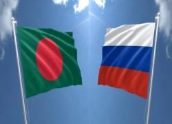 বাণিজ্যে রাশিয়ার সঙ্গে 'সোয়াপ' করবে বাংলাদেশ