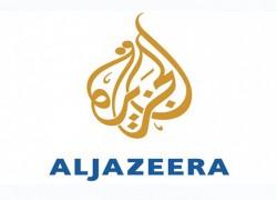 BANGLADESH ARMY HQ CONDEMNS AL JAZEERA REPORT